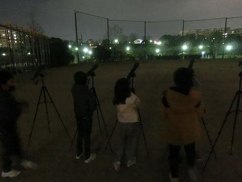 望遠鏡工作教室