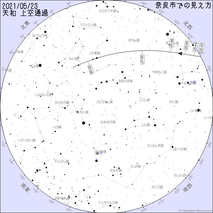 天和_20210523.png
