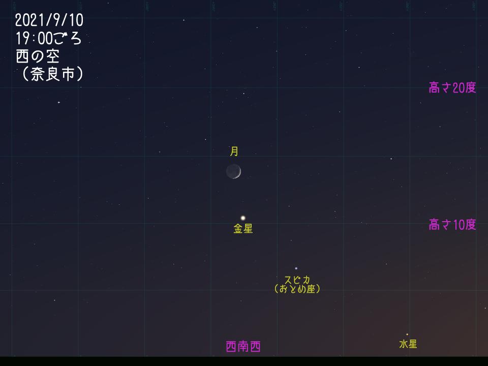 月、金星_20210910.png