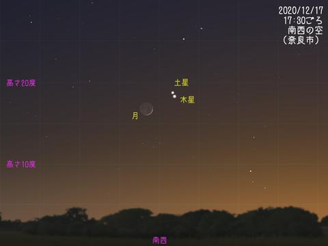 月・木星・土星_20201217.png