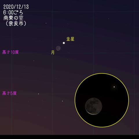 月・金星.png