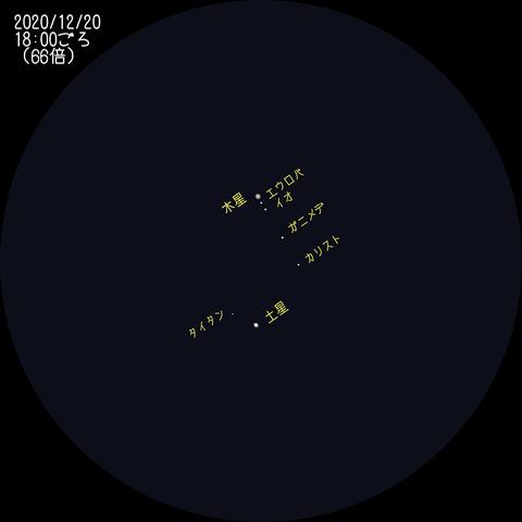 木星・土星_20201220.png