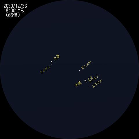 木星・土星_20201223.png