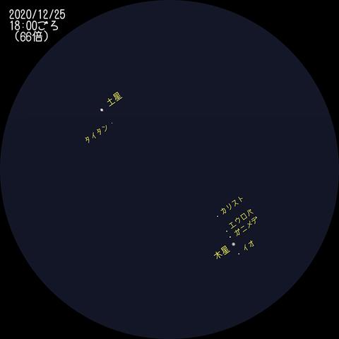 木星・土星_20201225.png
