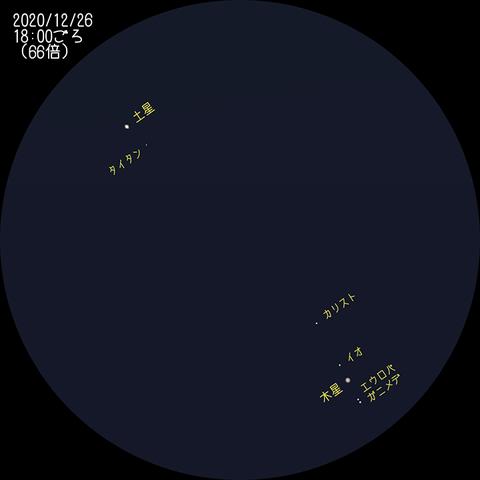 木星・土星_20201226.png