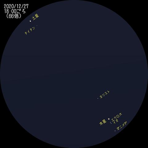 木星・土星_20201227.png