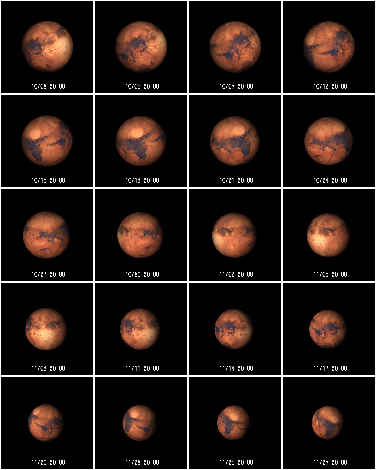 火星_20200906.jpg